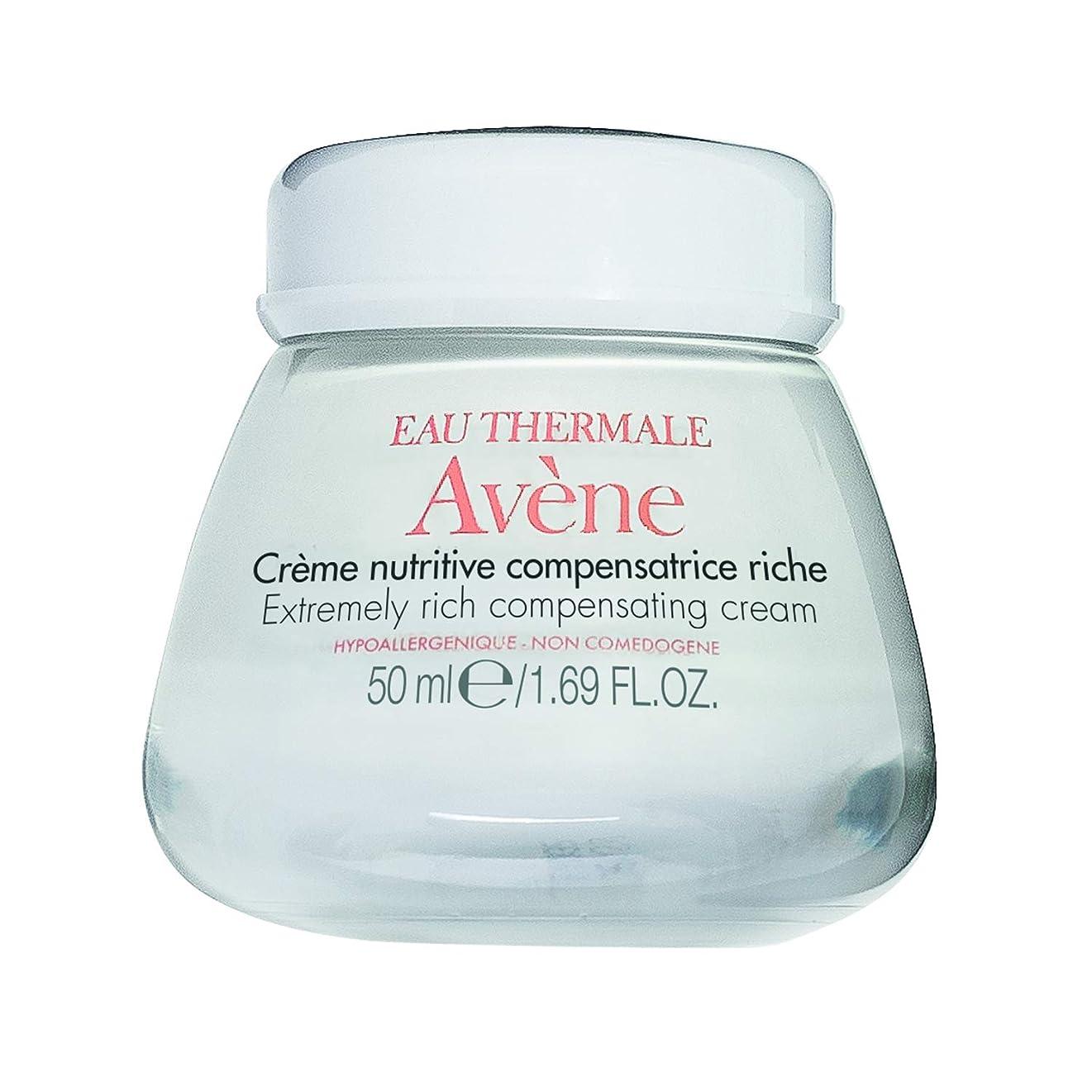 振動する栄光の選択するAvene Rich Compensating Cream 50ml