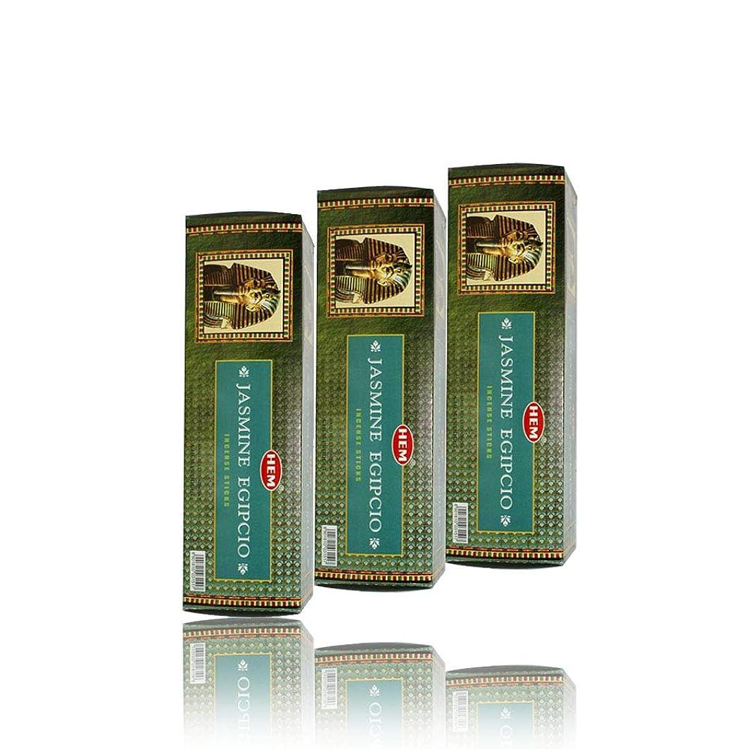 犯す居間着飾るHem Egyptian Jasmine Incense、3ボックス?–?(360?Sticksバルクper order)