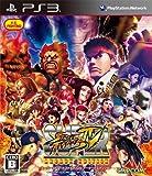 Capcom SUPER STREET FIGHTER IV ARCADE EDITION for PS3 [Japan Import]