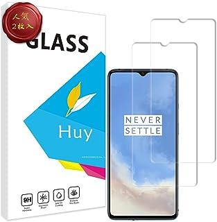 OnePlus 7T ガラスフイルム oneplus 7t フイルム【2枚セッ】 日本旭硝子製 強化ガラス 液晶 保護フィルム 貼り付け簡単 硬度9H 防指紋 透過率98.5%