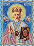 YSCOLOR Diamant Painting DIY 5D Diamant Malerei Religiöse Jesus Kreuzstich Mosaik Strass Embroideri Hand Stich Handwerk Sticken Mit Perle 30X40cm