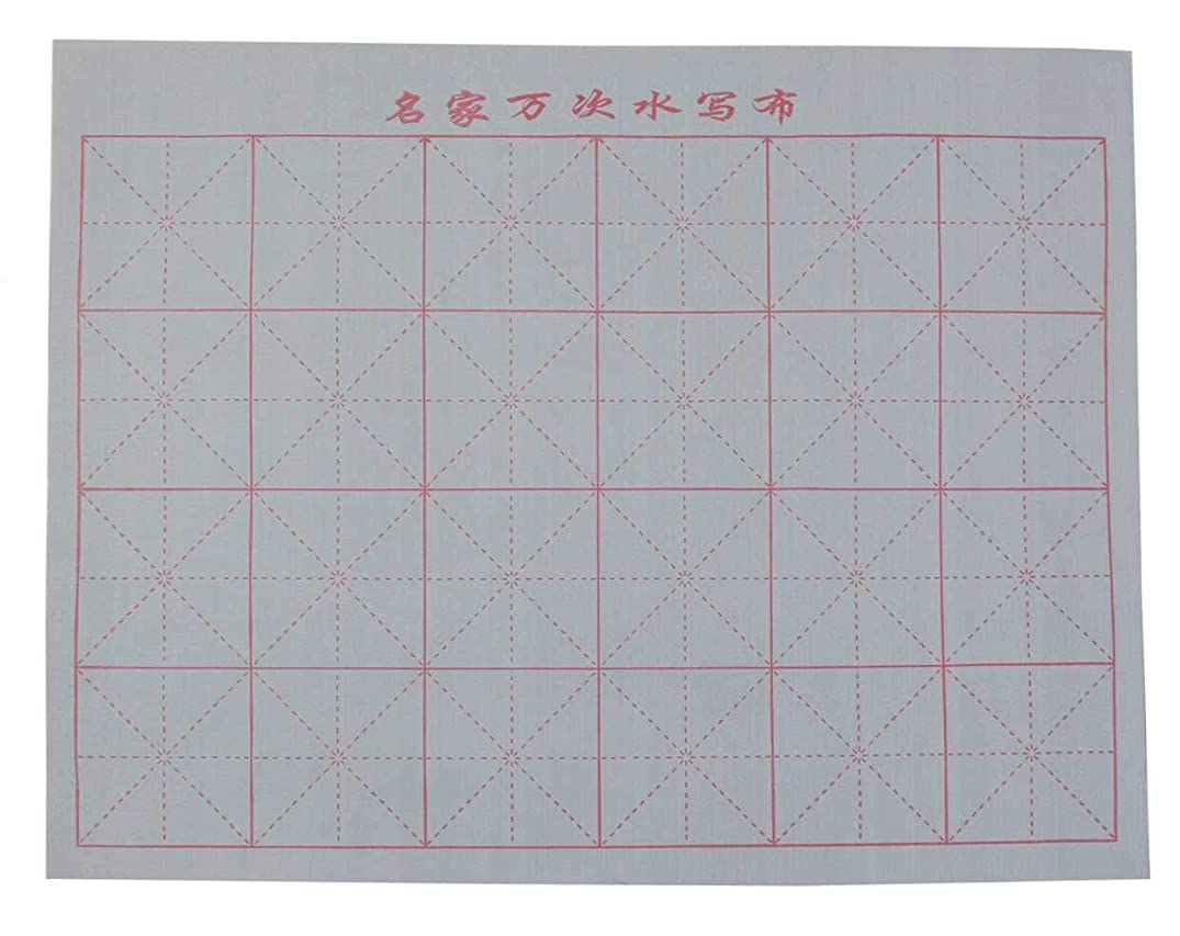 12 PCS Gridded Magic Cloth Water-Writing for Practicing Chinese Calligraphy or Kanji (Sumi) (Sumi)