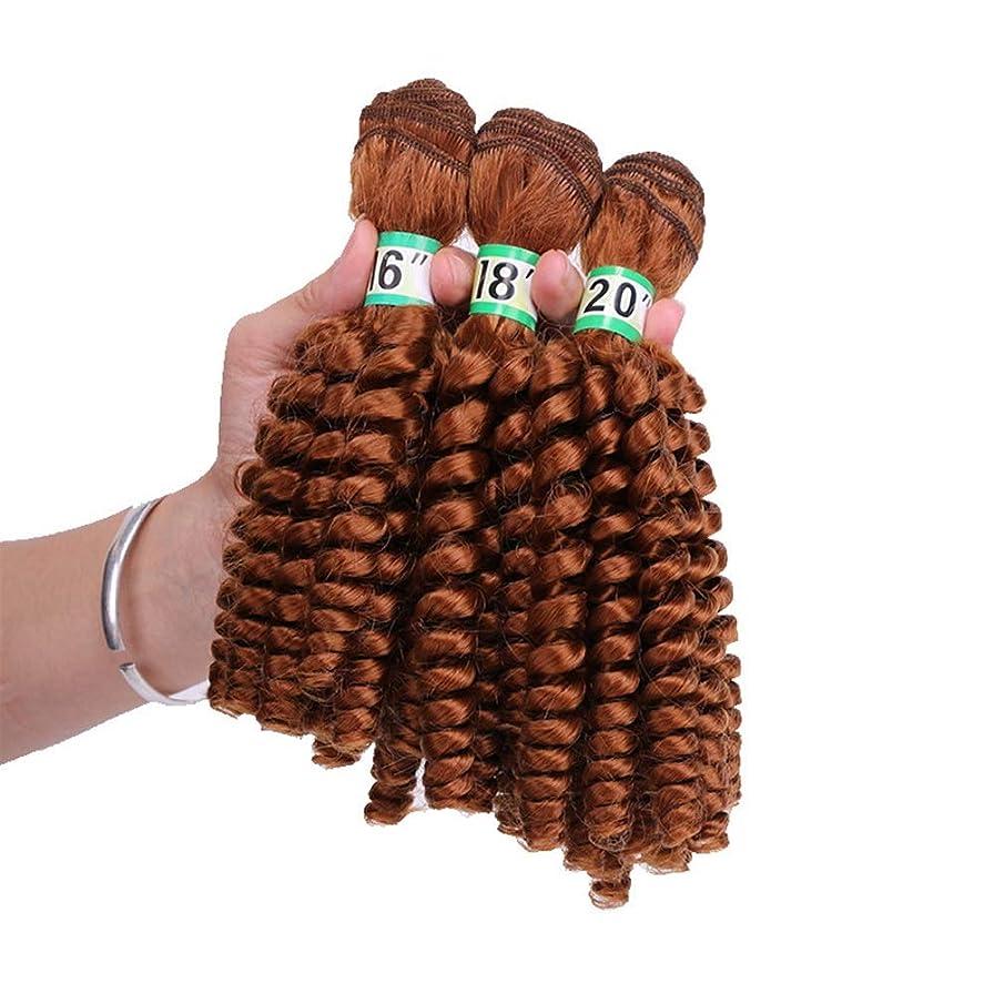 春準備ができてルームYrattary Funmi巻き毛3バンドル - 30#茶色がかった黄色の髪の束ゆるい巻き毛の髪の拡張子70 g/Pcフルヘッドコンポジットヘアレースかつらロールプレイングかつらロングとショートの女性自然 (色 : Brownish yellow, サイズ : 16