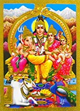 India Crafts Lord Shiva Family Poster/Reprint Hindu God Picture with Golden Foil (Unframed : Size 5