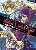 MELTY BLOOD(1) (角川コミックス・エース)