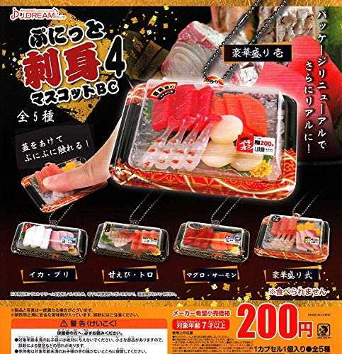 J Dream cream soda mascot BC Gashapon 5 set mini figure capsule toys Japan
