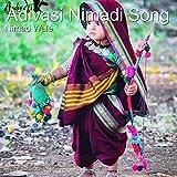 Dada Re Laai De Mese Nai Ladi Adivasi Nimadi Song