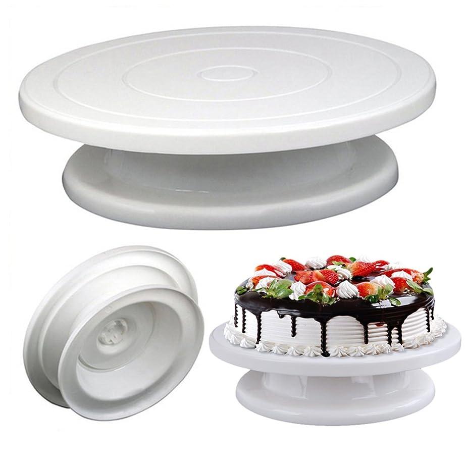 ラックピルファー首SOEKAVIA ケーキ回転台 ケーキ装飾台 ケーキ作り用 ターンテーブル ベーキング ツール デコレーション用 ケーキスタンド 目盛り PPプラスチック 滑り止め カラーボックス付き