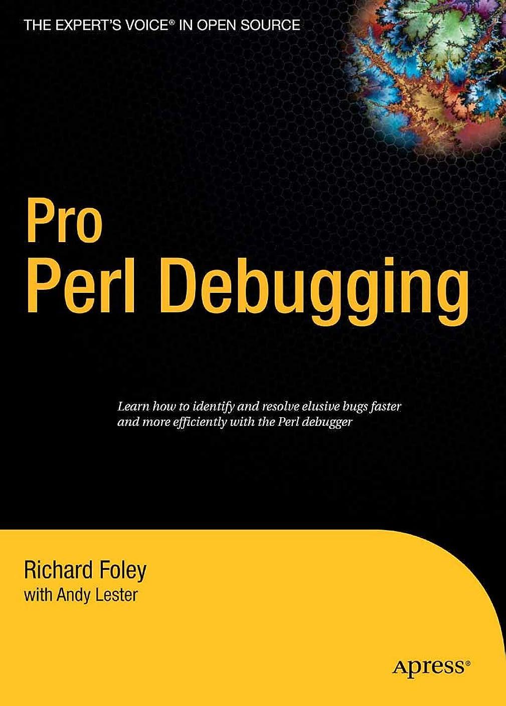 アナロジー手順アサートPro Perl Debugging: From Professional to Expert (Pro: From Professional to Expert) (English Edition)