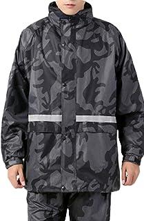 メルミー(MeLuMe) レインコート 自転車 レディース メンズ カッパ 雨合羽 雨具 上下 迷彩 フード おしゃれMLAP-162211