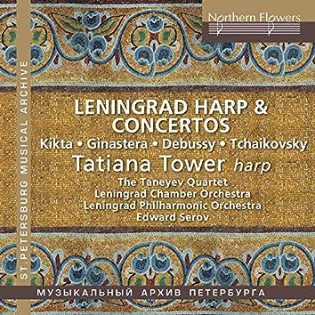 Leningrad Harp