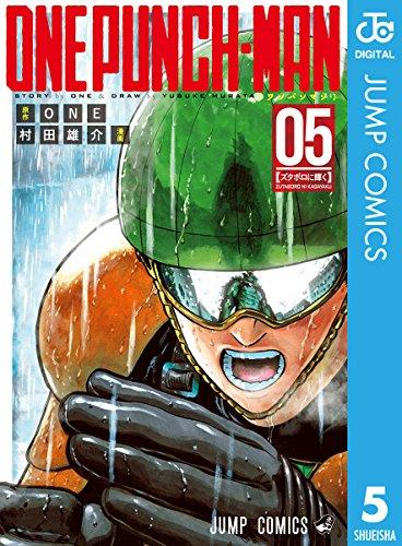 ワンパンマン 5 (ジャンプコミックスDIGITAL)