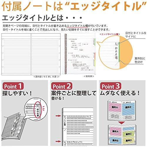 コクヨノートカバー手帳システミックリングノート対応A5レザー調黒50枚ノ-V685B-D