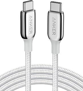 Anker PowerLine+ III USB-C & USB-C 2.0 ケーブル (1.8m シルバー) USB-IF認証取得 超高耐久 60W PD対応 Galaxy iPad Pro MacBookPro/Air 等対応