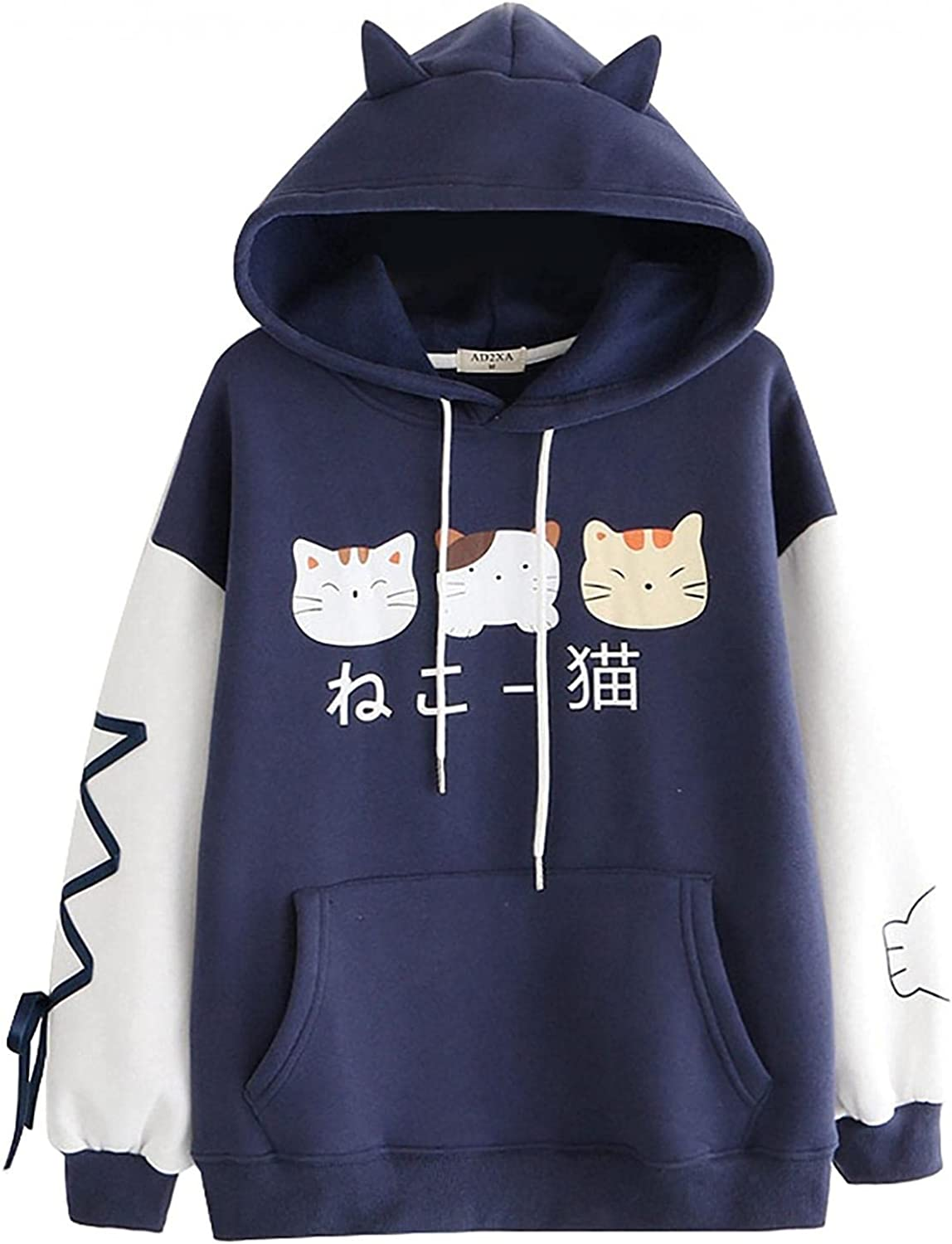 Willisos Popular product Hoodies for Women Pullover Girls Bea Women's Cute Teen Year-end annual account