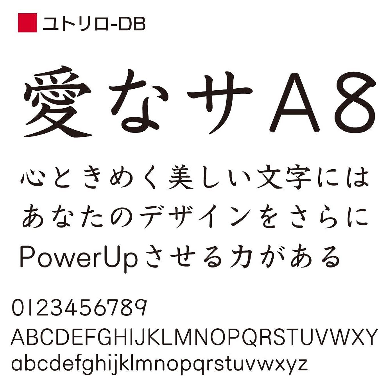 寛解許さない好色なOpenType ユトリロ Pro-DB for Mac [ダウンロード]