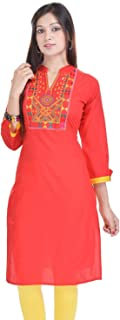 Indian Women's Plain with Embroidered Neck Cotton Kurti Top