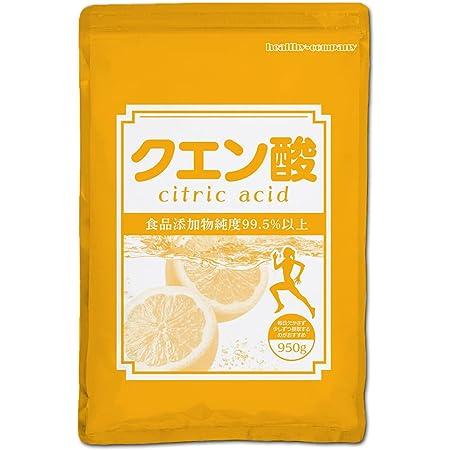 クエン酸(無水)950g 食品添加物 食用 1kgから変更