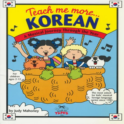 Teach Me More Korean audiobook cover art