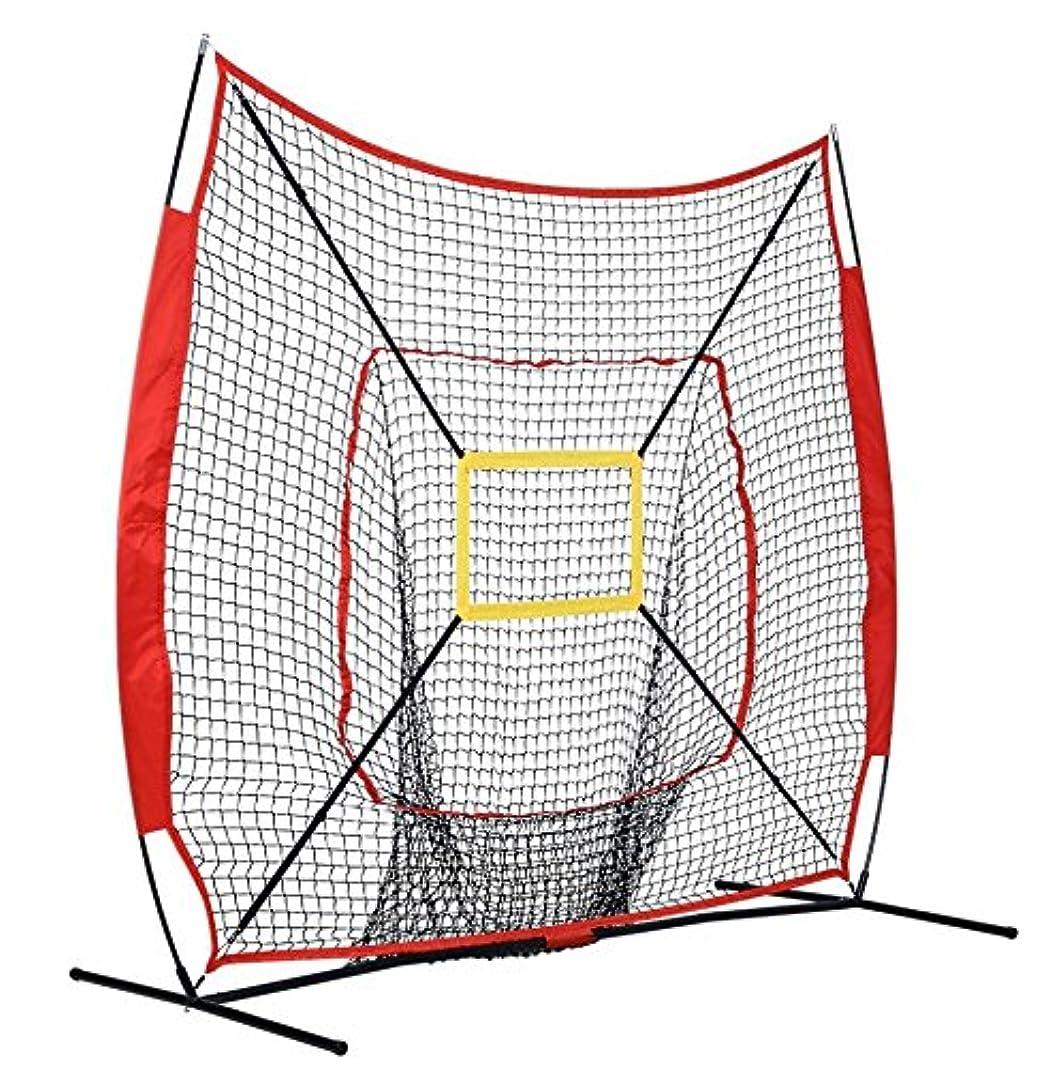 スプレーあなたは三角形野球練習ネット 野球ネット練習用 ネットピッチング 折り畳み 収納袋付き 長さ211*幅102*高さ211CM
