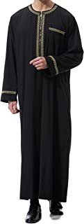 Islamic Mens Clothing Kaftan Maxi-Muslim Male Shirt Long Sleeve Abaya Dubai Cotton