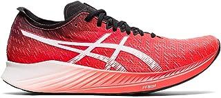 Men's Magic Speed Running Shoes