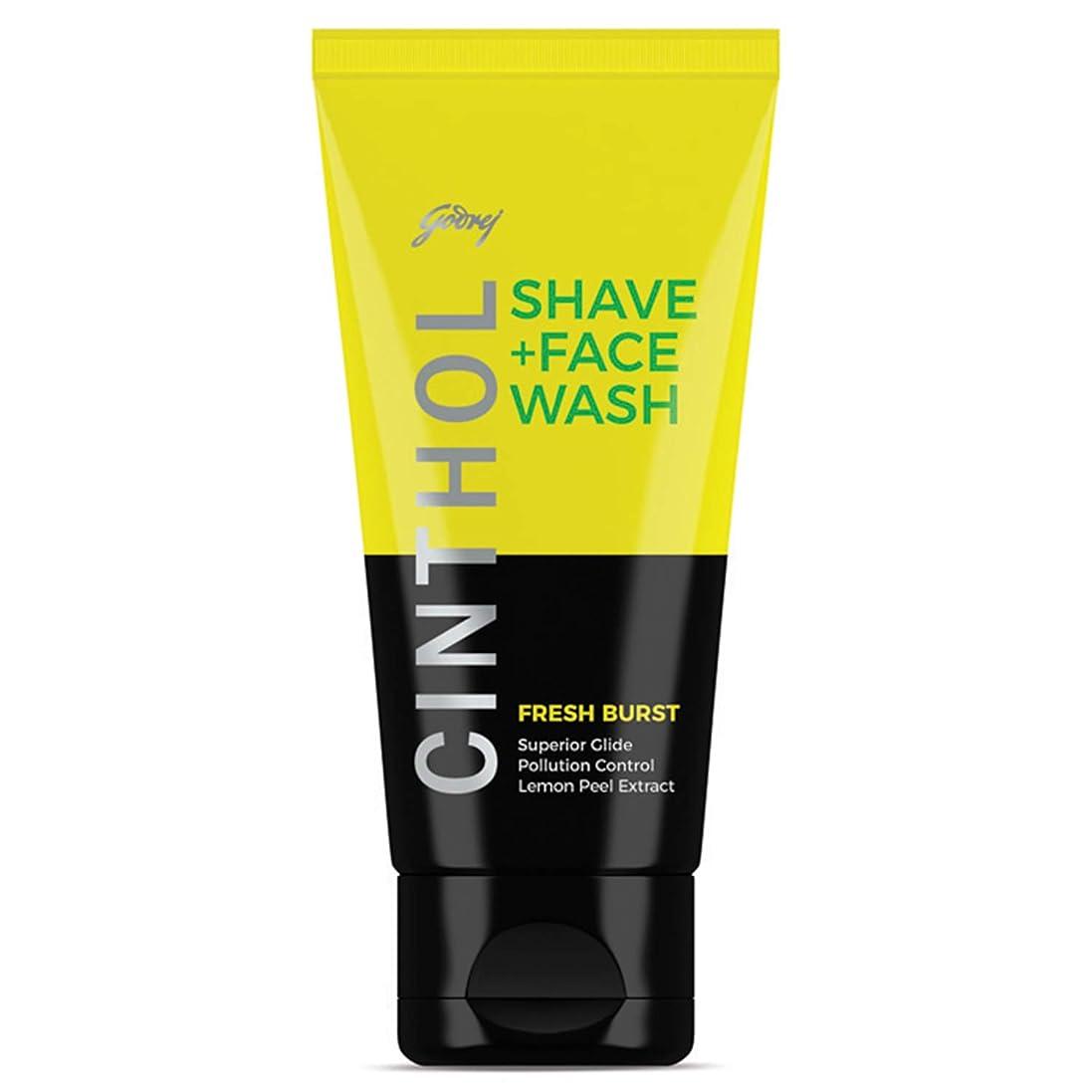 対象ファン暴力的なCinthol Fresh Burst Shaving + Face Wash, 50g