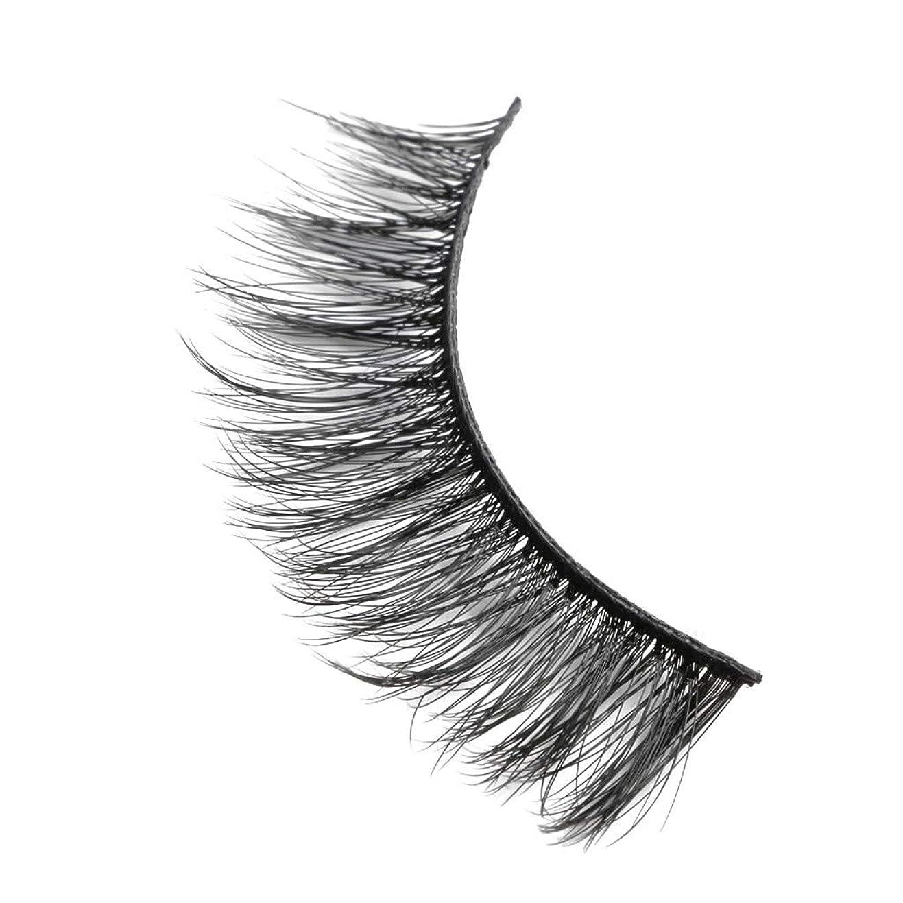 湿地ピアノくつろぎPosmant 10ペア 新製品 人気 ロータスプレート 3D ミンクの髪 つけまつげ 睫毛 化粧品 美しさ 眼 つけまつげ ファッション レディースファッション プラスチック ブラック テリア 長続きがする化粧 防水 魅力的な 柔らかい髪 長いまつげ