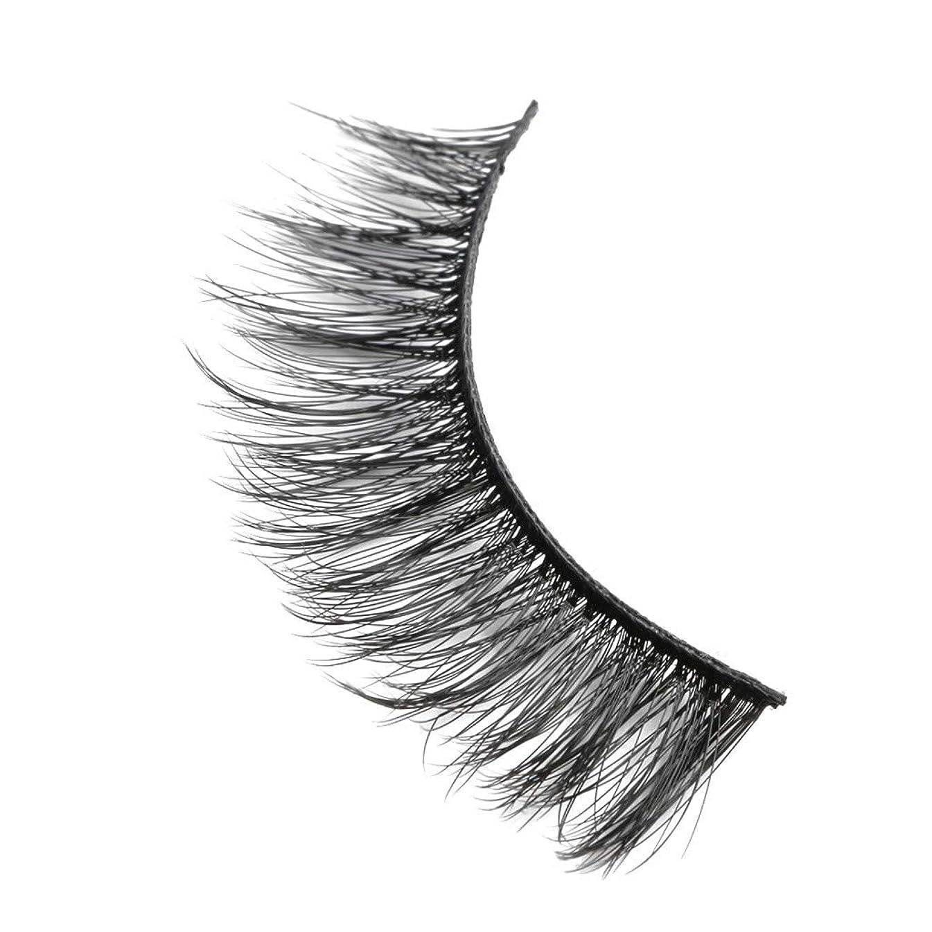 オアシスマナーショートカットPosmant 10ペア 新製品 人気 ロータスプレート 3D ミンクの髪 つけまつげ 睫毛 化粧品 美しさ 眼 つけまつげ ファッション レディースファッション プラスチック ブラック テリア 長続きがする化粧 防水 魅力的な 柔らかい髪 長いまつげ