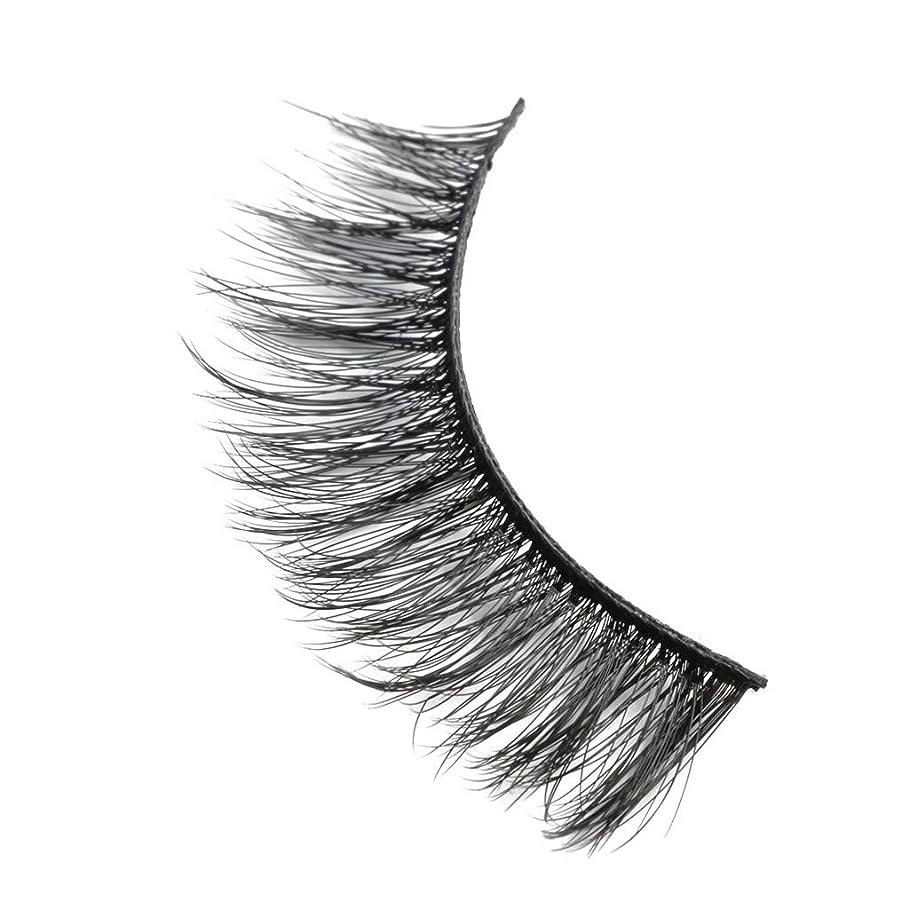 コンピューターためにドラム柔らかい長い巻き毛と歪んだ多くの層まつげと3Dミンクの毛皮の10ペア