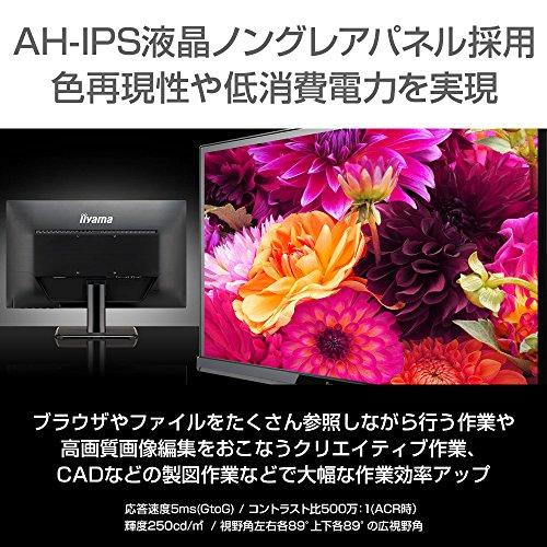 『iiyama モニター ディスプレイ XU2290HS-B2 (21.5インチ/フルHD/AH-IPS/HDMI,D-sub,DVI-D)』の3枚目の画像