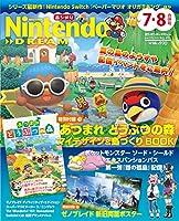 NintendoDREAM 2020年 7月・8月合併号 [雑誌]