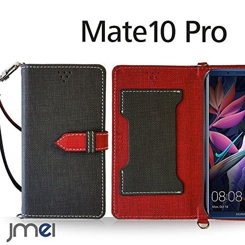 Mate10 Pro ケース 手帳型 メイト10プロ カバー ブランド 手帳 閉じたまま通話ケース VESTA ブラック Huawei ファーウェイ simフリー スマホ カバー 携帯ケース 手帳 スマホケース 全機種対応 ショルダー スマートフォン