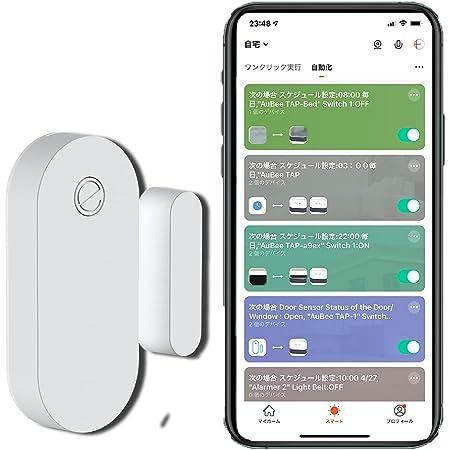 AuBee Home ドア窓センサー Smart Lifeアプリ対応 +StyleやSWEのスマートホーム製品と連動可能 Bluetooth 5.0対応 コイン電池 CR2032(別売) スマホに遠隔通知 宅内では専用ゲートウェイから光と大音量で通知