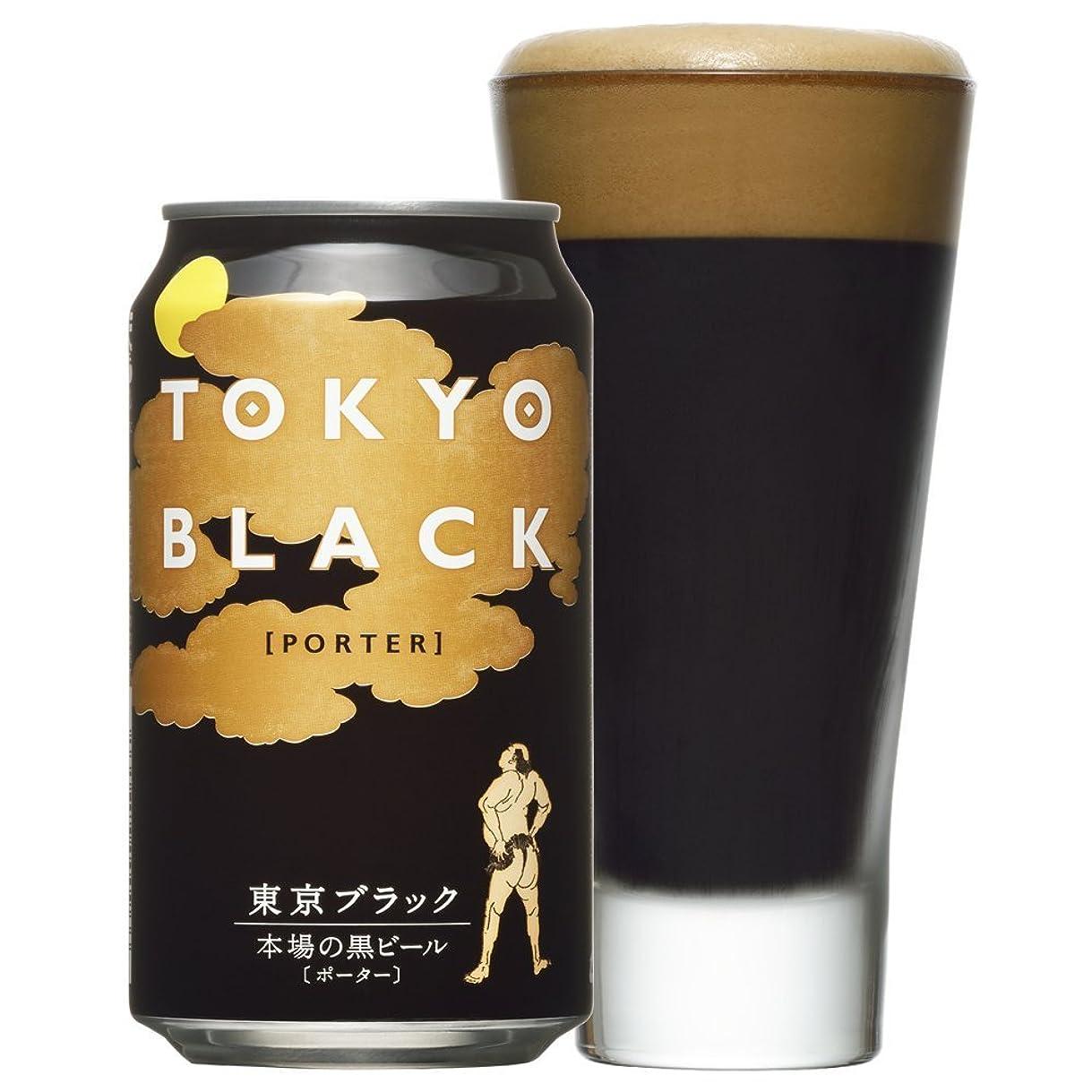 楽観ヒゲ謎めいたクラフトビール ヤッホーブルーイング 東京ブラック 黒ビール 缶 350ml