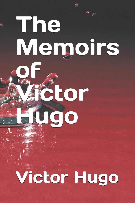 利得受動的ホールドThe Memoirs of Victor Hugo