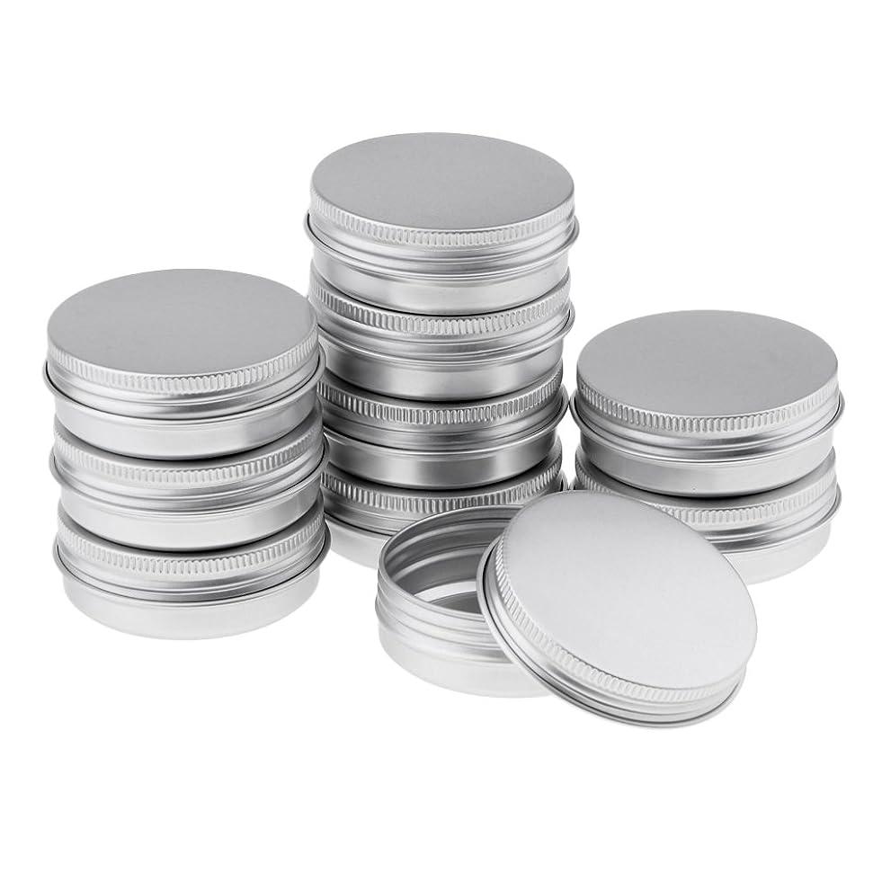 Homyl 10個 空缶 ジャー スクリュー蓋付き アルミ ラウンド 詰替え容器 コスメ DIY 3サイズ選べる - 5.7x2.3 cm