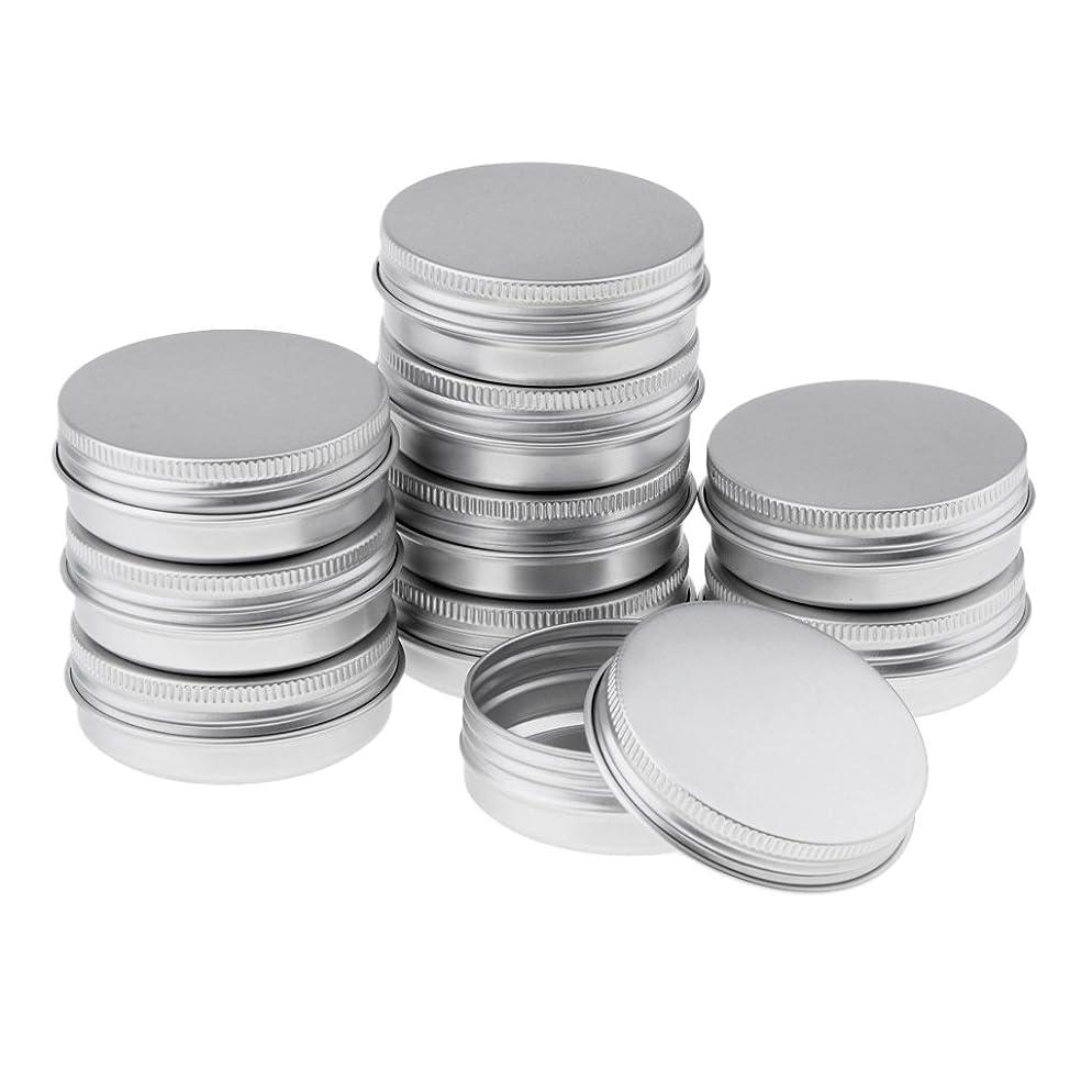Blesiya 10個 アルミ容器 空缶 ジャー スクリュー蓋付き 収納箱 3サイズ選べる - 5.7x2.3 cm