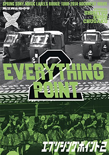 Everything Point 2-Spring Sony [DVD de Audio]