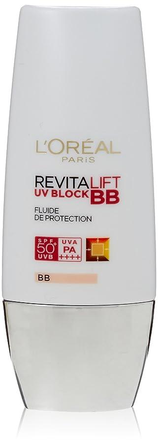 優勢スクランブル組み合わせるロレアル パリ RVL UV ブロック BB
