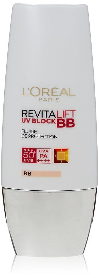 死出費準備するロレアル パリ RVL UV ブロック BB