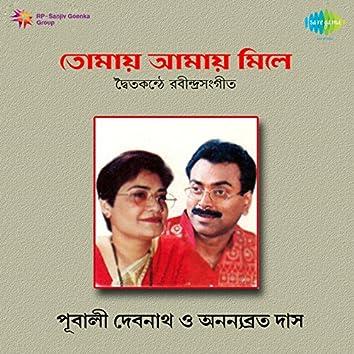 Pubali Debnath Ananya Brata Das