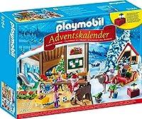 9264 クリスマス アドベントカレンダー プレイモービル サンタクロースの仕事場 プレイモービル