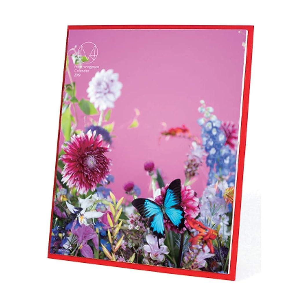 レジデンス解明するハックアートプリントジャパン 2020年 M/mika ninagawa カレンダー(卓上) vol.226 1000111678