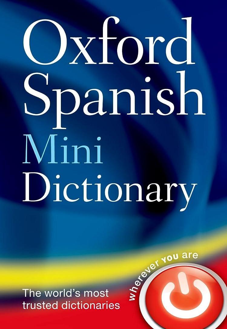 Oxford Spanish Mini Dictionary hvw42930681