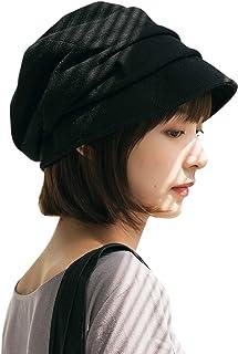 キャスケット 帽子 レディース 秋冬 つば付き uvカット 小顔効果抜群 折りたたみ 持ち運び便利 日よけ 防寒帽子