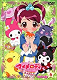 おねがいマイメロディきららっ☆ Melody6[DVD]