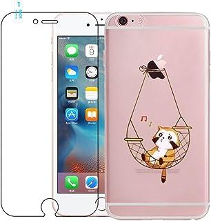 4a7a711fcf1 Funda iPhone 6 Plus, iPhone 6S Plus Caso de Gel de Silicona Transparente  para TPU Custodia [con Protector de Pantalla de Vidrio Templado] para  iPhone 6 Plus ...