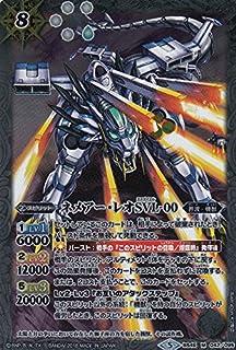 バトルスピリッツ BS45-042 ネメアー・レオSVL-00 M(マスターレア) 神煌臨編 第2章 蘇る究極神