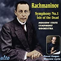 Symphony 1 / Isle of the Dead by PAVEL / MOSCOW STATE SYMPHONY ORCHESTRA KOGAN (2009-10-13)
